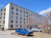 Yekaterinburg, Mostovaya st, house 53А. Apartment house