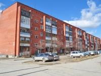 Yekaterinburg, Mostovaya st, house 53Б. Apartment house