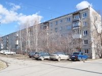 neighbour house: st. Mostovaya, house 53. Apartment house