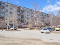 叶卡捷琳堡市, Mostovaya st, 房屋 53. 公寓楼
