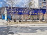 叶卡捷琳堡市, Mostovaya st, 房屋 55. 公寓楼