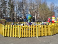 Yekaterinburg, park ЦПКиО им. МаяковскогоBazovy alley, park ЦПКиО им. Маяковского