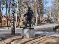 Yekaterinburg, sculpture