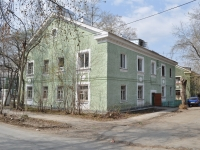 neighbour house: alley. Kalinovsky, house 1. Apartment house