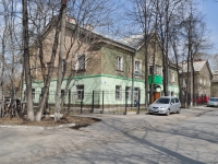 neighbour house: alley. Kalinovsky, house 5. office building