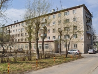 neighbour house: alley. Kalinovsky, house 11. Apartment house