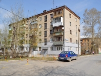 neighbour house: alley. Kalinovsky, house 13. Apartment house