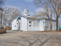 Yekaterinburg, temple Успения Пресвятой Богородицы, Babushkina st, house 2