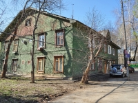 neighbour house: st. Babushkina, house 10. Apartment house