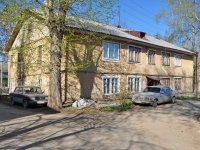 Yekaterinburg, Babushkina st, house 12. Apartment house