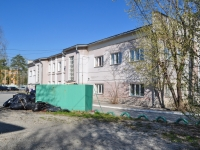 Yekaterinburg, nursery school №136, Babushkina st, house 17