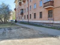 Екатеринбург, улица Бабушкина, дом 20А. многоквартирный дом