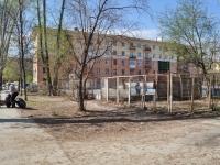 Yekaterinburg, Babushkina st, house 20А. Apartment house