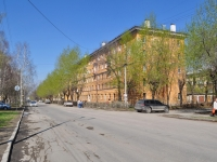 neighbour house: st. Babushkina, house 20. Apartment house