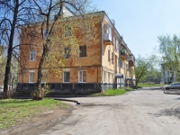 Yekaterinburg, Babushkina st, house 21. Apartment house