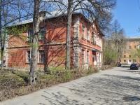 Екатеринбург, улица Бабушкина, дом 23А. многоквартирный дом