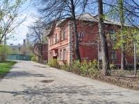Yekaterinburg, Babushkina st, house 23Б. Apartment house