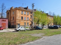 neighbour house: st. Babushkina, house 23. Apartment house