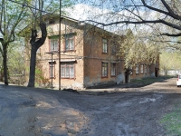 Yekaterinburg, Babushkina st, house 32. Apartment house