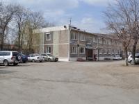 Yekaterinburg, st Korepin, house 1А. office building