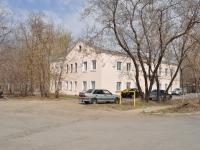 Yekaterinburg, st Korepin, house 1. office building