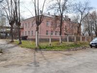 Yekaterinburg, st Korepin, house 2А. creative development center