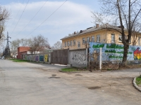 neighbour house: st. Korepin, house 2Б. housing service