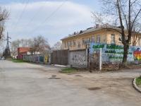 Yekaterinburg, st Korepin, house 2Б. housing service
