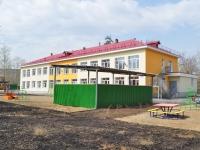Yekaterinburg, st Korepin, house 3. nursery school