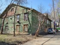 Yekaterinburg, st Korepin, house 5. Apartment house