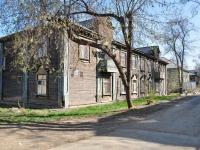 Yekaterinburg, st Korepin, house 7А. Apartment house