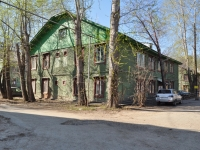 Yekaterinburg, Korepin st, house 7. Apartment house