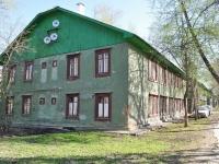 Yekaterinburg, st Korepin, house 7. Apartment house