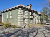 Yekaterinburg, st Korepin, house 9А. Apartment house