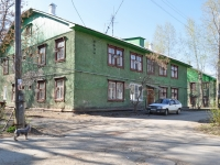 Yekaterinburg, Korepin st, house 9. Apartment house