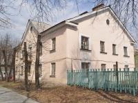 Yekaterinburg, st Korepin, house 10. Apartment house
