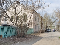 Yekaterinburg, Korepin st, house 10. Apartment house