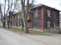 Yekaterinburg, st Korepin, house 11А. Apartment house