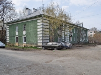 Yekaterinburg, Korepin st, house 11Б. Apartment house