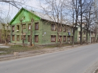 Yekaterinburg, Korepin st, house 13А. Apartment house