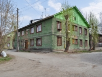 Yekaterinburg, st Korepin, house 13А. Apartment house