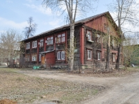 Yekaterinburg, st Korepin, house 13Б. Apartment house