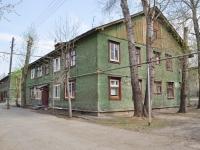 Yekaterinburg, st Korepin, house 13. Apartment house