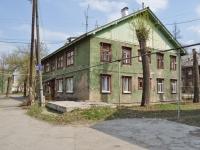 Yekaterinburg, st Korepin, house 15. Apartment house