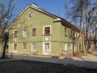 Yekaterinburg, st Korepin, house 16. Apartment house