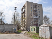 Yekaterinburg, Korepin st, house 17. Apartment house