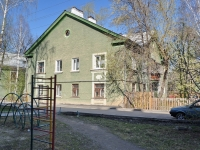 Yekaterinburg, Korepin st, house 18. Apartment house