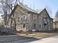 Yekaterinburg, Korepin st, house 20. Apartment house