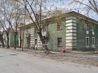 Yekaterinburg, Korepin st, house 21А. Apartment house