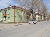 Yekaterinburg, Korepin st, house 21. Apartment house
